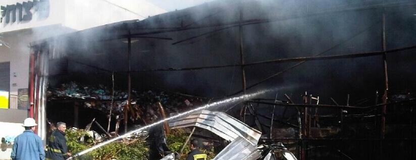 נזקי אש למפעלים ודירות