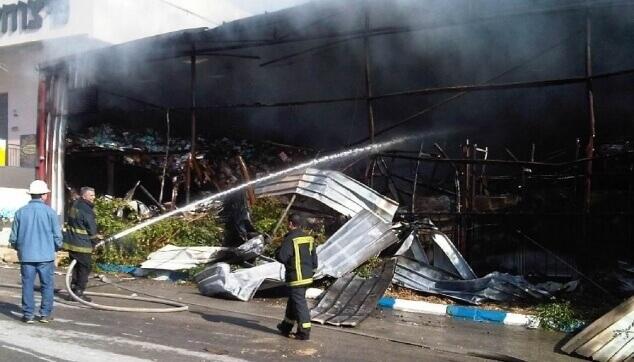נזקי אש בבית עסק