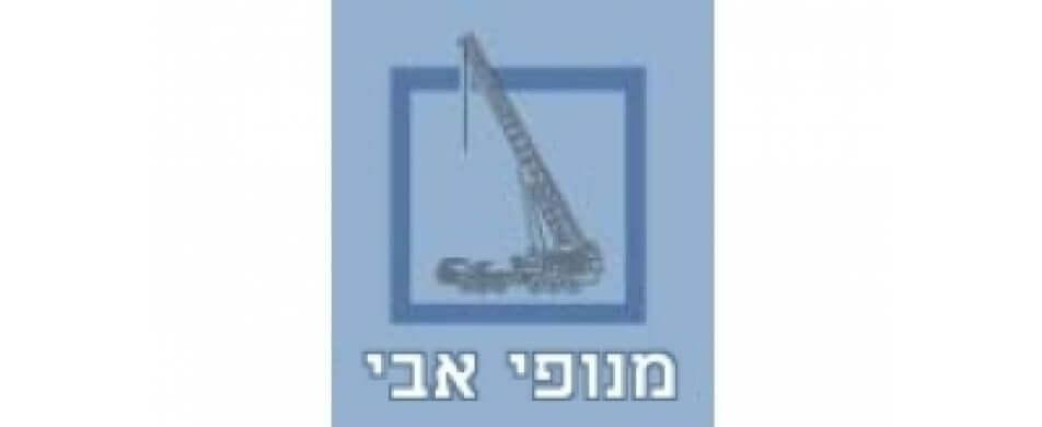 avi-cranes