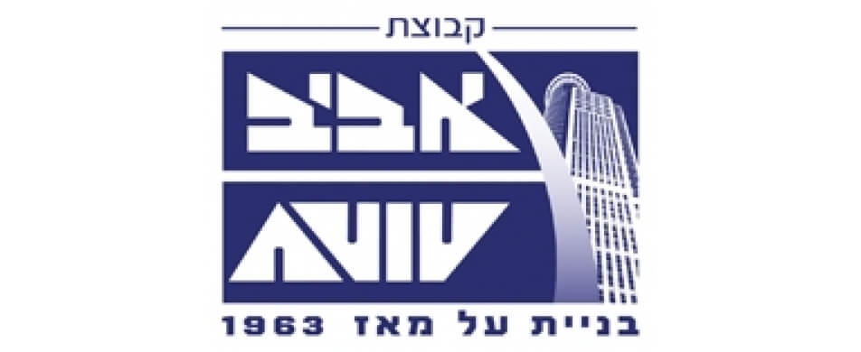 aviv group_heb logo_2015