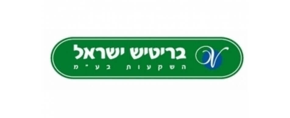 britis-israel